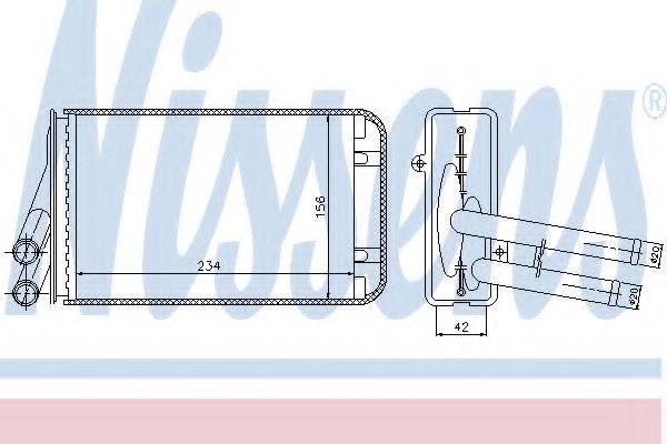 NISSENS 70229 Теплообменник, отопление салона