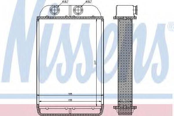NISSENS 70232 Теплообменник, отопление салона