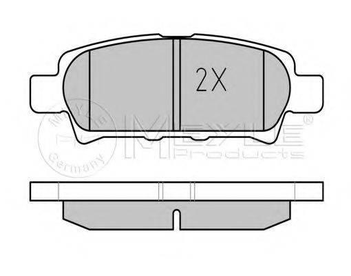 MEYLE 0252401416W Комплект тормозных колодок, дисковый тормоз