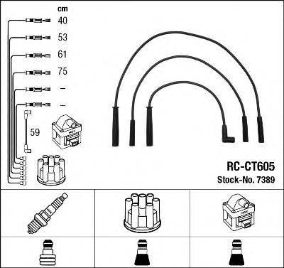 NGK 7389 Комплект проводов зажигания