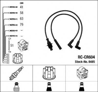 NGK 8485 Комплект проводов зажигания