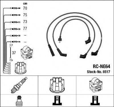 NGK 8517 Комплект проводов зажигания