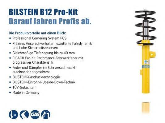 BILSTEIN BIL015421 Комплект ходовой части, пружины / амортизаторы