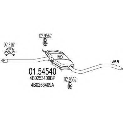 MTS 0154540 Средний глушитель выхлопных газов