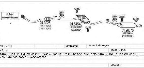 MTS C020267000642 Система выпуска ОГ