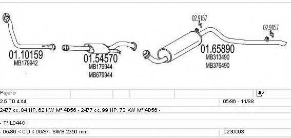 MTS C230093018267 Система выпуска ОГ