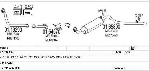 MTS C230094004745 Система выпуска ОГ