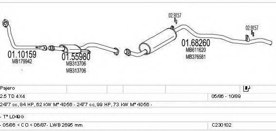 MTS C230102004754 Система выпуска ОГ
