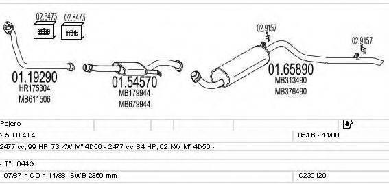 MTS C230129018268 Система выпуска ОГ
