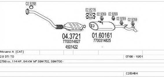 MTS C250464005651 Система выпуска ОГ