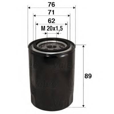 VALEO 586000 Масляный фильтр