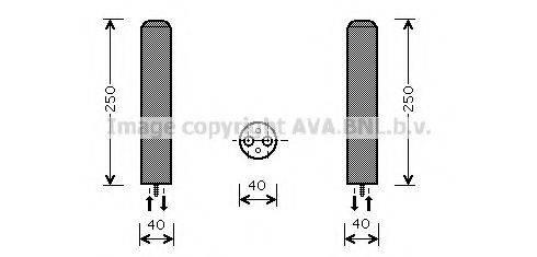 AVA QUALITY COOLING DWD050 Осушитель, кондиционер