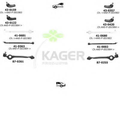 KAGER 800038 Подвеска колеса