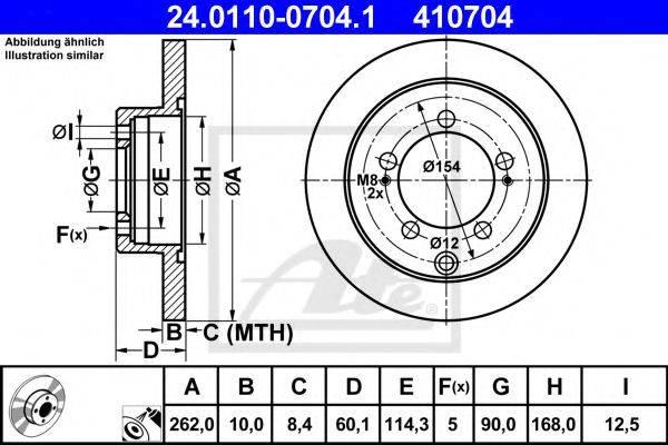 ATE 24011007041 Тормозной диск
