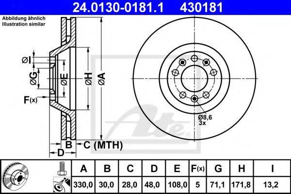 ATE 24013001811 Тормозной диск