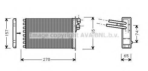 PRASCO AI6156 Теплообменник, отопление салона