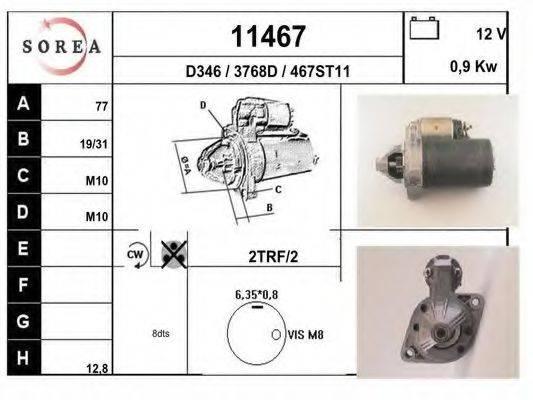 EAI 11467 Стартер