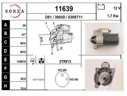 EAI 11639 Стартер