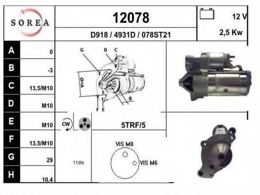 EAI 12078 Стартер