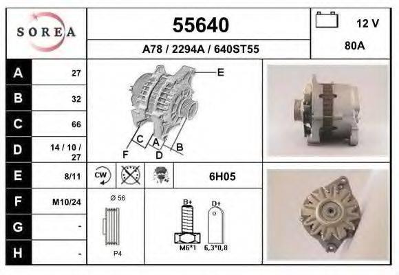 EAI 55640 Генератор