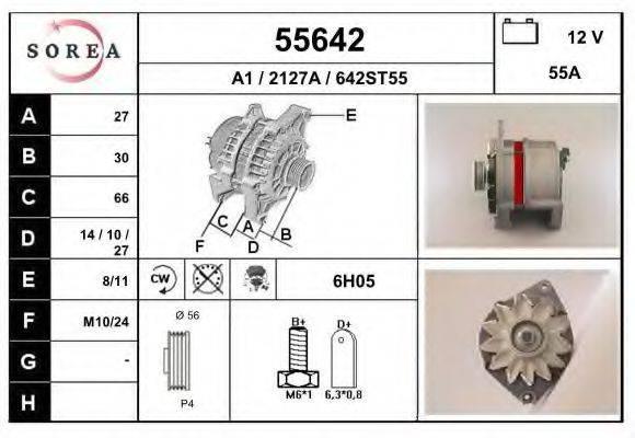 EAI 55642 Генератор