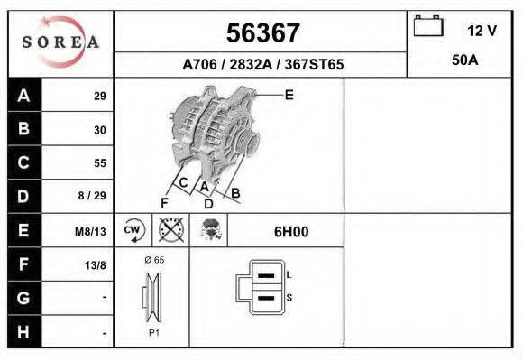 EAI 56367 Генератор