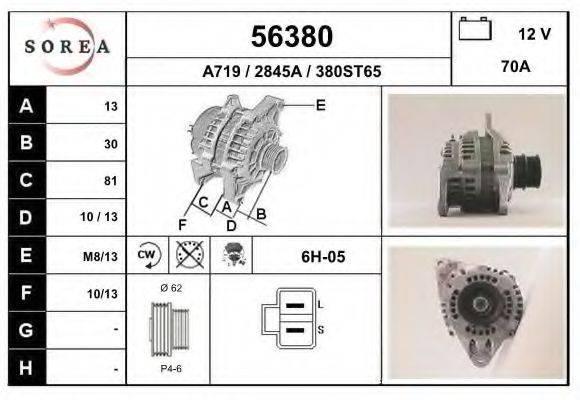 EAI 56380 Генератор