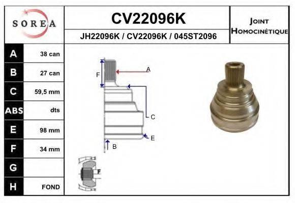 EAI CV22096K Шарнирный комплект, приводной вал