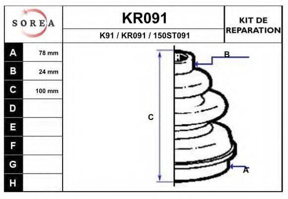 EAI KR091 Комплект пылника, приводной вал