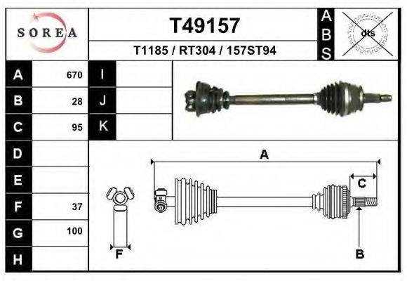 EAI T49157 Приводной вал