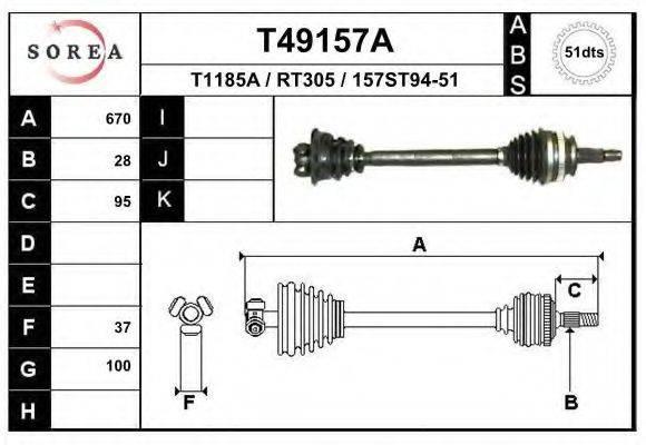 EAI T49157A Приводной вал