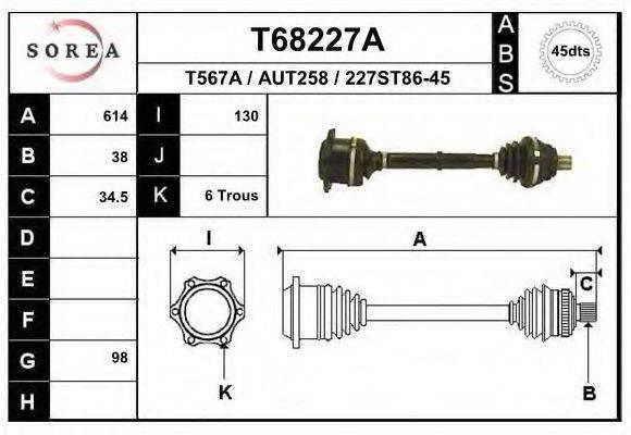 EAI T68227A Приводной вал