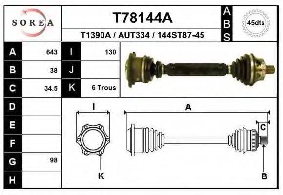 EAI T78144A Приводной вал