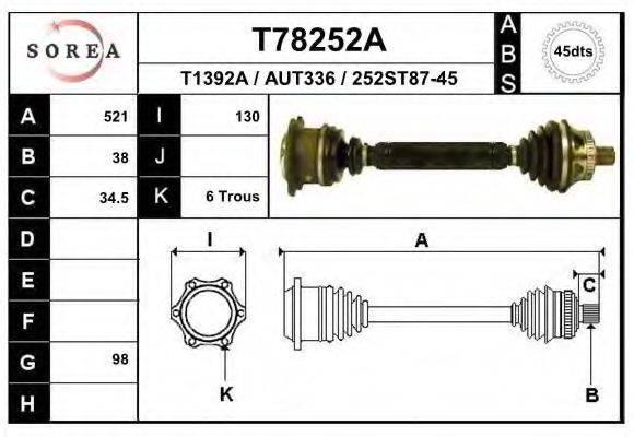 EAI T78252A Приводной вал
