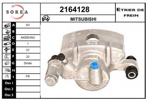 EAI 2164128 Тормозной суппорт