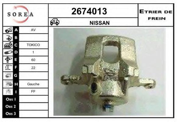 EAI 2674013 Тормозной суппорт