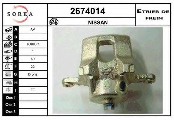 EAI 2674014 Тормозной суппорт