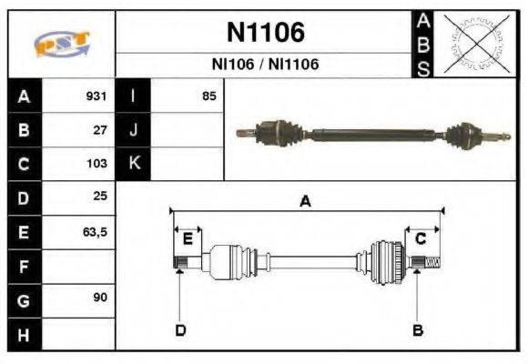 SNRA N1106 Приводной вал