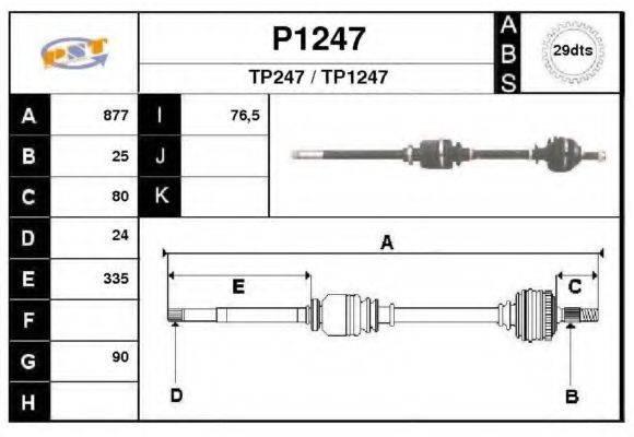 SNRA P1247 Приводной вал