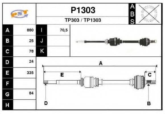 SNRA P1303 Приводной вал