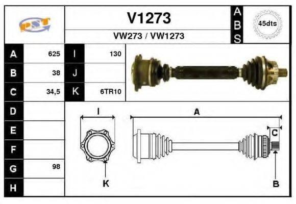 SNRA V1273 Приводной вал