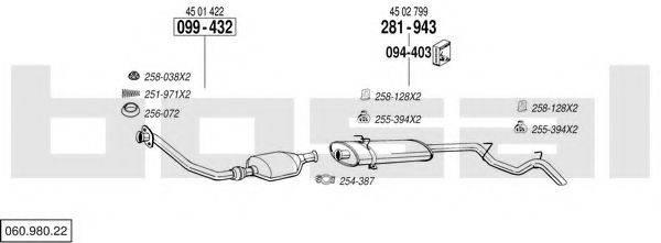 BOSAL 06098022 Система выпуска ОГ