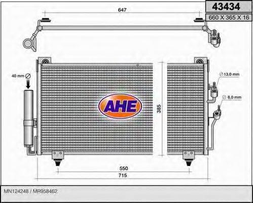 AHE 43434 Конденсатор, кондиционер