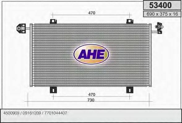 AHE 53400 Конденсатор, кондиционер