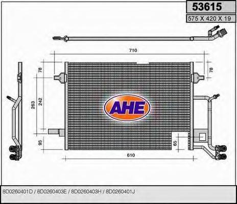 AHE 53615 Конденсатор, кондиционер
