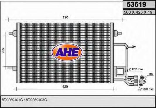 AHE 53619 Конденсатор, кондиционер