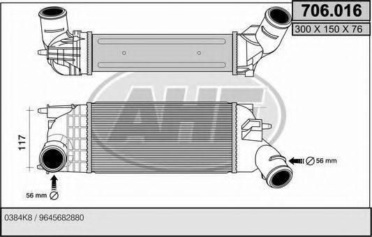 AHE 706016 Интеркулер