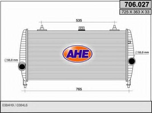 AHE 706027 Интеркулер