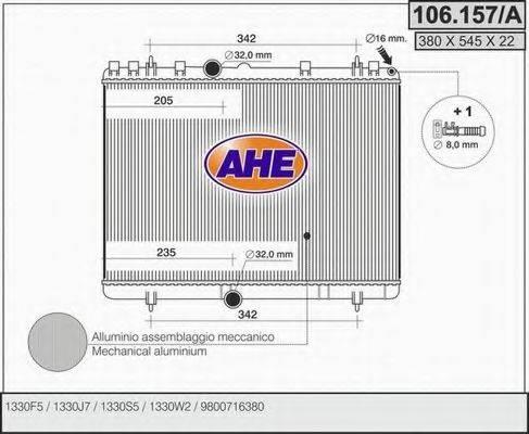 AHE 106157A Радиатор, охлаждение двигателя