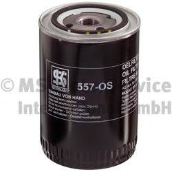 KOLBENSCHMIDT 50013852 Масляный фильтр